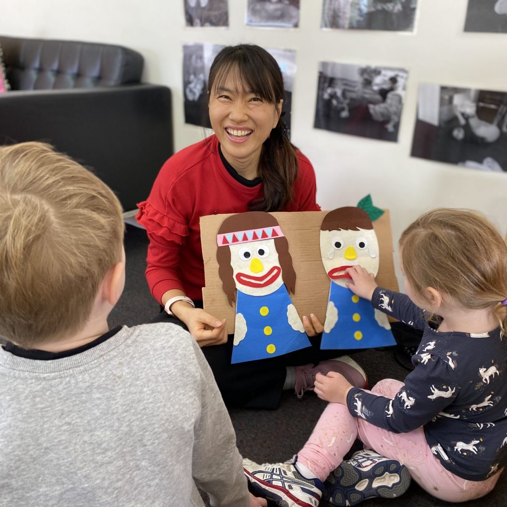 start your diploma in early childhood education and care this year